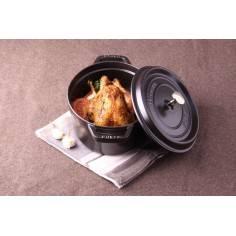 Staub Oval Cocotte Pot 17 cm